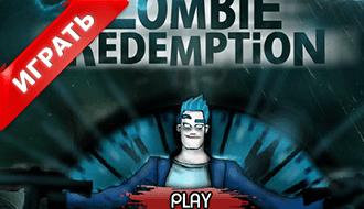 Играть и стрелять по зомби