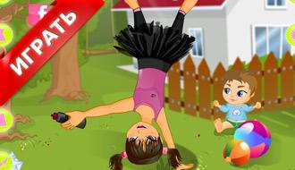 Играющая девочка