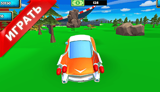 Игрушечный автомобиль 3Д