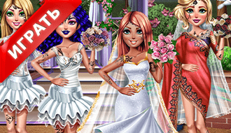 Игры Дивы на свадьбу