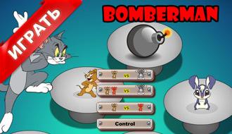 Бомберы – Том и Джерри
