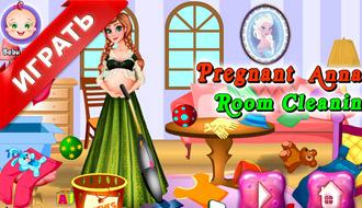 Комната беременной Анны