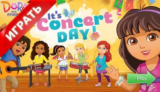 Концерт Даши и друзей