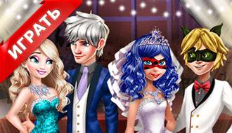 Королевская свадьба Леди Баг