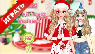 Костюм Эльзы на Рождество