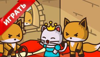 Котёнок для девочек
