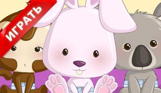 Кролики для детей