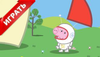 Кукольный домик свинки Пеппы