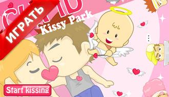 Купидон в парке поцелуев
