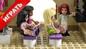 Лего Френдс в школе