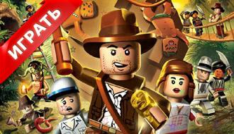 Лего: Поиск чисел