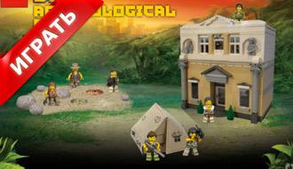 Лего: Поиск динозавров