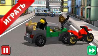Лего Сити – Полиция