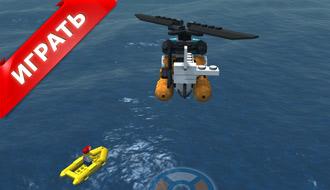 Лего Сити 3D