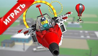 Лего Сити: Гонки самолетов