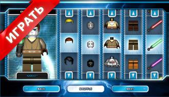 Лего: Звездные войны 3