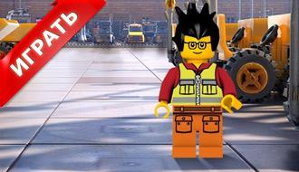 Лего фильм – Создай героя