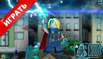Лего мстители 2