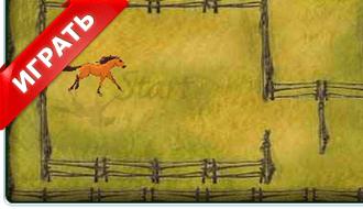 Лошадь в лабиринте