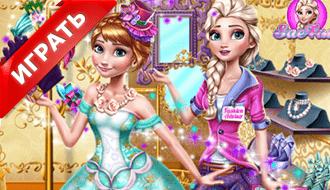 Магазин принцесс