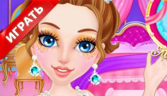 Макияж в салоне принцессы