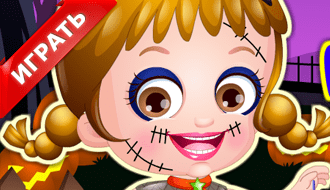 Малышка Хейзел одевается на Хэллоуин