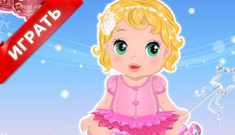 Малышка балерина
