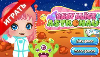 Малышка снова в космосе