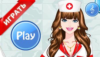 Медицинская школа
