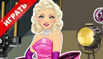 Мода блондинки