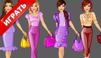 Модная студия одежды