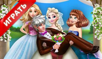 Модная свадьба Эльзы