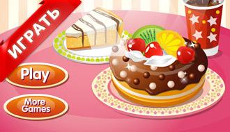 Мой пончик
