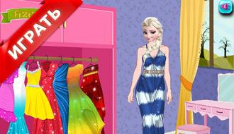 Новое платье Эльзы
