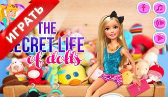 Одевалка куклы Барби
