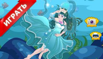 Одевалка подводной принцессы