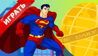 Одевалка супермена