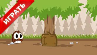Онлайн приключения в лесу