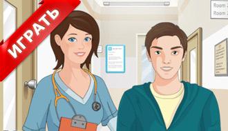 Операция плеча в больнице
