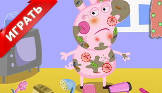 Операция свинки пеппы
