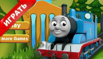 Паровозик Томас 2