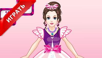 Печенье для принцесс