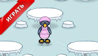 Пингвин за обедом