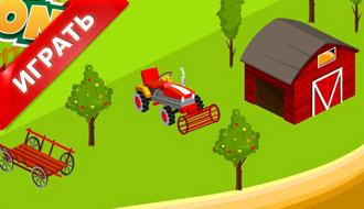 Переделка фермы
