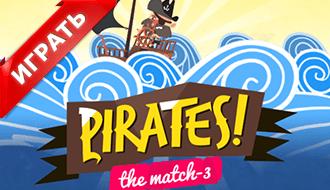 Пираты – Три в ряд