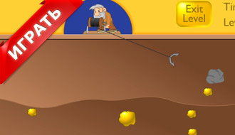 Подземный шахтёр