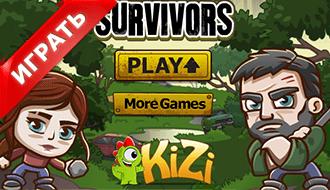 Последние Из Выживших - Игра на двоих