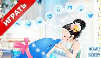 Поцелуй дельфина