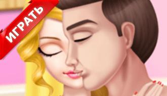 Поцелуй принцессы в спа-салоне