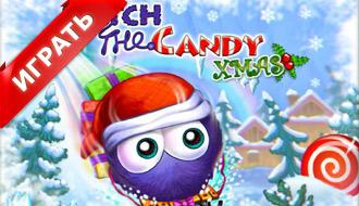 Поймай конфету на Рождество